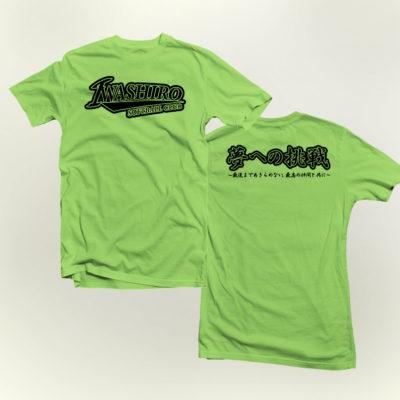 岩代ソフトボールクラブ様 Tシャツデザイン