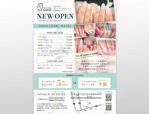 ネイルサロン 爪~SO SHINE~様 オープンチラシ制作