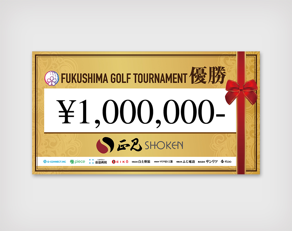 FUKUSHIMA GOLF TOURNAMENT パネル制作