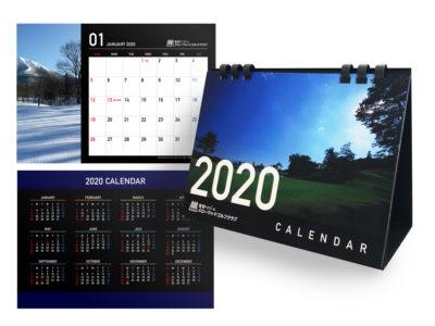 2020年メローウッド様オリジナルカレンダー
