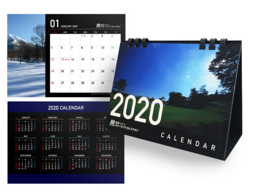 星野リゾートメローウッド 様 カレンダー制作